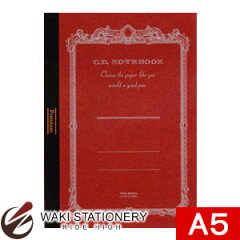 【1点までメール便対応可】アピカ 紳士なノート Premium C.D.NOTEBOOK A5サイズ 5mm方眼罫 CDS9...