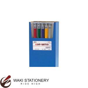 オキナ 巻カラーセロファンセット 5色各10本入 赤・緑・青・黄・透明 CCMAS