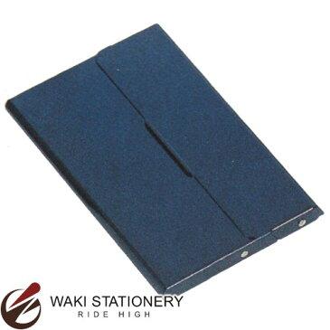 レイメイ藤井 アルミカードケース(よこ型スライド式) 25枚収納 ブルー CH828A / 5セット