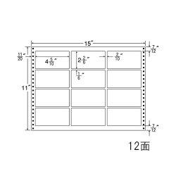 ナナフォームナナフォーム連続ラベルMタイプ15×11インチ12面(500折)MH15E