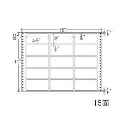 ナナフォームナナフォーム連続ラベルMタイプ15×11インチ15面(500折)MX15R