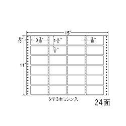 ナナフォームナナフォーム連続ラベルMタイプ15×11インチ24面(500折)MH15X