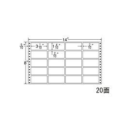ナナフォームナナフォーム連続ラベルMタイプ14×8インチ20面(500折)MT14V