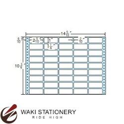 ナナフォームナナフォーム連続ラベルMタイプ14(5・10)×10(3・6)インチ45面(500折)MX14W