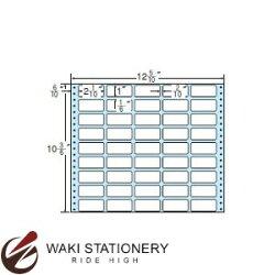ナナフォームナナフォーム連続ラベルMタイプ12(5・10)×10(3・6)インチ45面(500折)MT12H