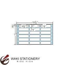 ナナフォームナナフォーム連続ラベルMタイプ12(5・10)×7インチ18面(1000折)MX12U