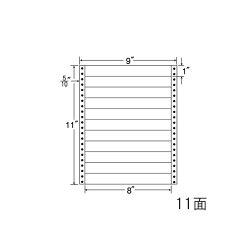 ナナフォームナナフォーム連続ラベルMタイプ9×11インチ11面(500折)MX9A