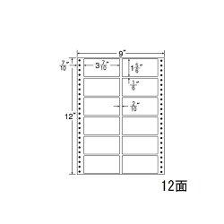 ナナフォームナナフォーム連続ラベルMタイプ9×12インチ12面(500折)M9D
