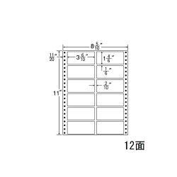 ナナフォームナナフォーム連続ラベルMタイプ8(5・10)×11インチ12面(500折)MT8E