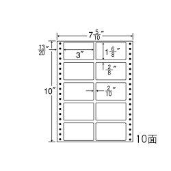 ナナフォームナナフォーム連続ラベルMタイプ7(5・10)×10インチ10面(1000折)MT7E