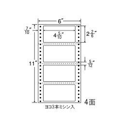 ナナフォームナナフォーム連続ラベルMタイプ6×11インチ4面(1000折)MM6F