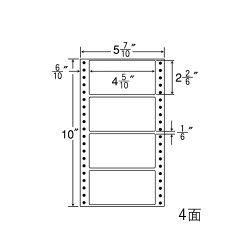 ナナフォームナナフォーム連続ラベルMタイプ5(7・10)×10インチ4面(1000折)MM5Y