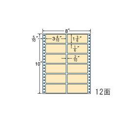 ナナフォームナナフォームMM8Aカラーシリーズカラータイプラベル8×10インチ12面ベージュ(500折)MM8AH(ベージュ)