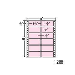 ナナフォームナナフォームMT8Cカラーシリーズカラータイプラベル8×10インチ12面ピンク(500折)MT8CP(ピンク)