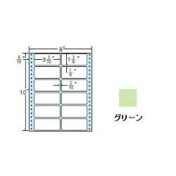 ナナフォームナナフォームMT8Cカラーシリーズ100折・袋入タイプラベル8×10インチ12面グリーン(500折)MT8CSG(グリーン)