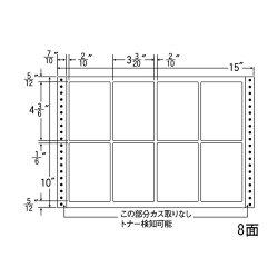 ナナフォームナナフォームTLAタイプ15×10インチ8面(500折)TLA15G