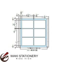 ナナフォームナナフォームTLAタイプ11(5・10)×11インチ6面(500折)TLA11AB