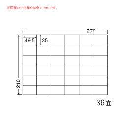ナナフォームナナコピーマルチタイプラベルA436面(500シート)C36P