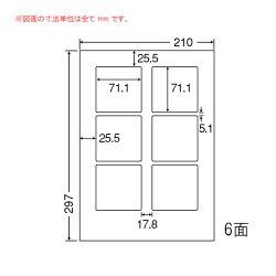 ナナフォームナナワードマルチタイプラベルA46面(500シート)LDW6G