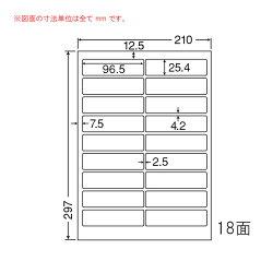 ナナフォームナナクリエイトカラーレーザープリンタ用光沢ラベルA418面(400シート)SCL-4