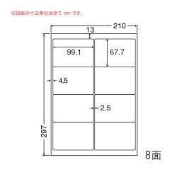 ナナフォームナナワードカラーインクジェットプリンタ用ラベルA48面(500シート)LDW8SEX