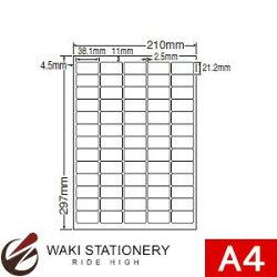 ナナフォームナナワードカラーインクジェットプリンタ用ラベルA465面(500シート)LDW65KX
