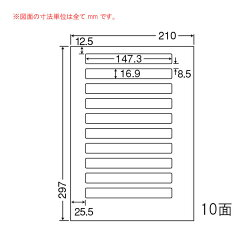 ナナフォームナナクリエイトカラーレーザープリンタ用光沢ラベルA410面(400シート)SCL-16