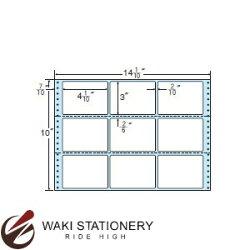 ナナフォームナナフォーム連続ラベルMタイプ14(1・10)×10インチ9面(500折)MX14K
