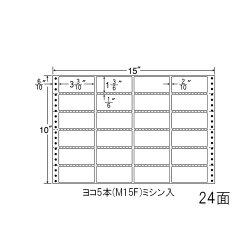 ナナフォームナナフォーム連続ラベルMタイプ15×10インチ24面(500折)MH15Y