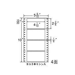 ナナフォームナナフォーム連続ラベルMタイプ5(6・10)×10インチ4面(1000折)MM5V