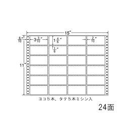 ナナフォームナナフォーム連続ラベルMタイプ15×11インチ24面(500折)MH15B