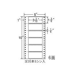 ナナフォームナナフォーム連続ラベルMタイプ5×10インチ6面(1000折)MM5Q