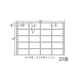 ナナフォームナナフォーム連続ラベルMタイプ15×10インチ20面(500折)MT15H
