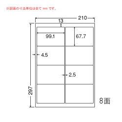 ナナフォームナナクリエイトカラーレーザープリンタ用マットラベルカラーコピー機対応A48面(500シート)MCL-42