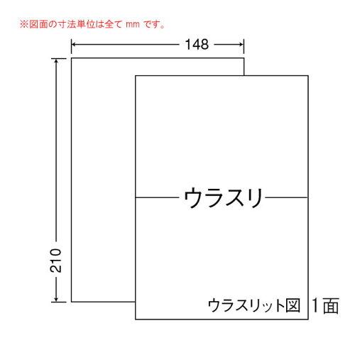 ナナフォーム ナナクリエイト マルチタイプラベル A5 1面 (1000シート) CLR-7