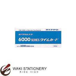 ニッポー タイムカード 6000シリ-ズヨウ