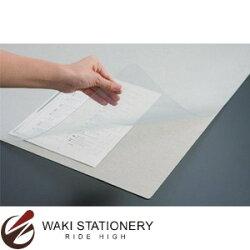 アケボノクラウンデスクマット再生オレフィンデスクマット両面コピーレスダブルグレー下敷付1395×695mm高透明