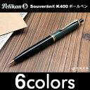Pelikan06-r1
