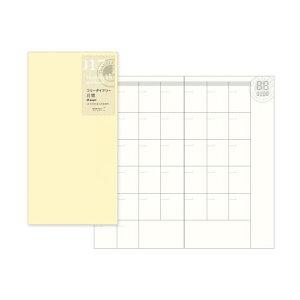 【メール便対応可】トラベラーズノート TRAVELER'S Notebook リフィル 月間フリー【デザイン文...