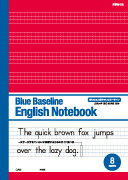 New! Okina blueline English notes in 2 books, the eight-stage