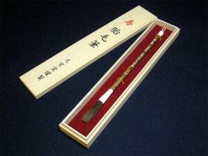 明治四十年創業の技でお作りする赤ちゃん筆(髪の毛 筆 誕生記念筆)文宏堂(ぶんこうどう)謹製 …