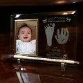 【送料無料】【熊野筆】赤ちゃん筆(胎毛筆)と一緒に飾れる、手形・足形フォトフレーム