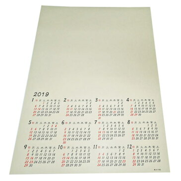 書道 2019年 揮毫用カレンダー(大)390×540mm(20枚〜99枚)