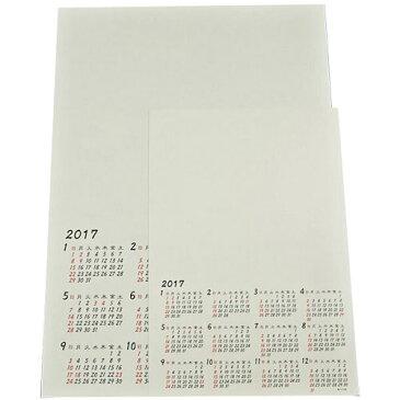 書道 2019年 揮毫用カレンダー(小)265×380mm (100枚以上で販売)