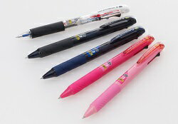 【メール便対応】3色 ボールペン(ジェットストリーム )0.38mmボール三菱 SXE3-400-38