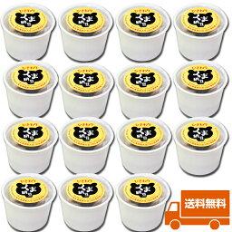 【北海道産】くま納豆カップ ひきわり 40g×15個 北海道産大豆100%使用 ひきわり納豆 納豆 なっとう ナットウ 高級納豆 カップ 高級 ご飯のお供 ご飯のおとも お取り寄せグルメ