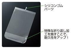 コクヨ ランドセルカバー<あんふぁんモデル>クリヤータイプ スク-JA09