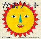 【メ可】コクヨ WORK×CREATEシリーズ かおノート KE-WC4