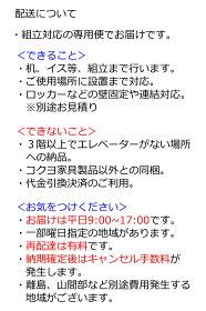 コクヨ黒板BB-K900シリーズ片面グリーン月行事ヨコ板面1155×858BB-K934M