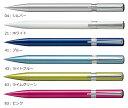 【メ可】トンボ鉛筆 シャープペンシル 0.5mm ZOOM L1...